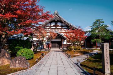 Lưu trú tại Sowaka Kyoto Hotel - Đắm mình trong văn hóa Nhật Bản